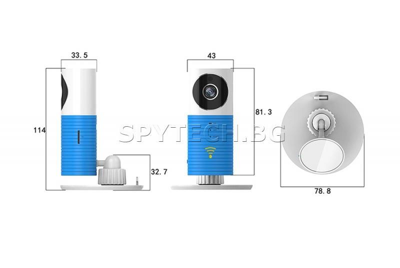 IP камера - аларма