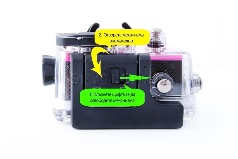 Спортна херметична FullHD камера - розова